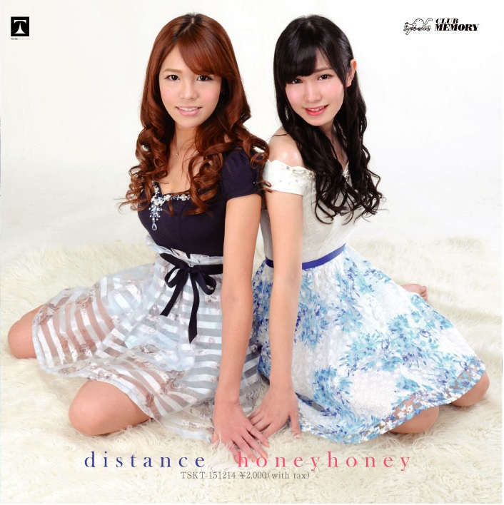 Distance/honeyhoney